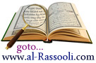 visit...  www.al-Rassooli.com  to learn more...